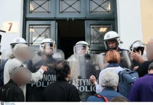 Επαναστατική Αυτοάμυνα: Επεισόδια στα δικαστήρια της Ευελπίδων