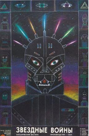αφίσες star wars